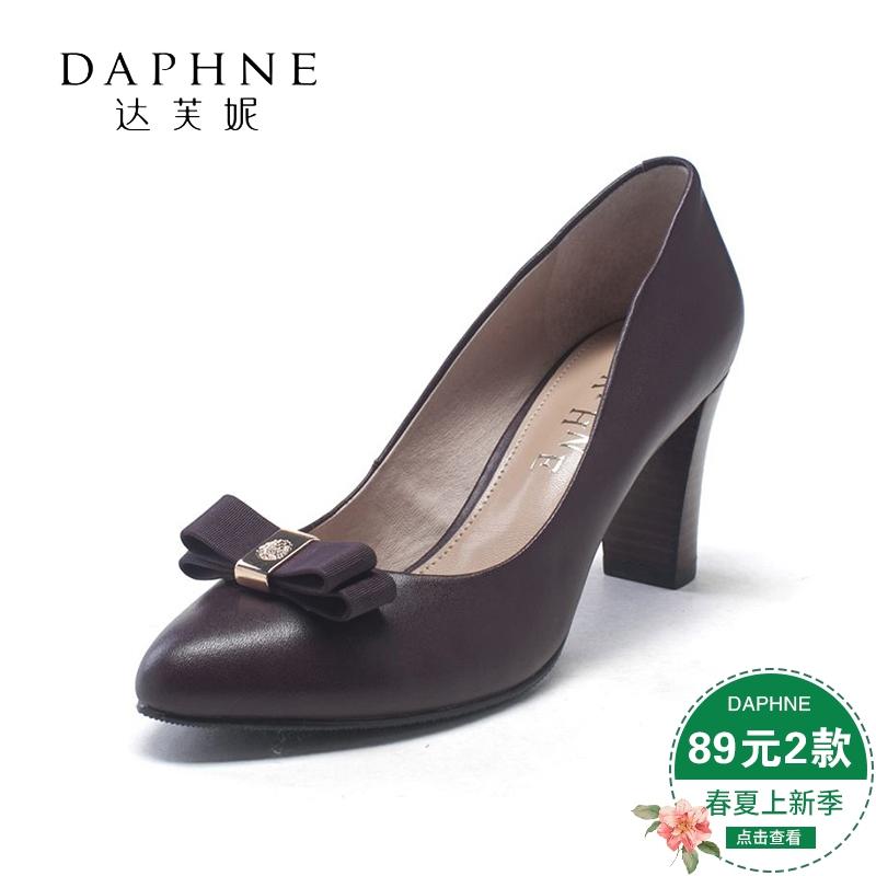 达芙妮尖头鞋 Daphne达芙妮时尚高跟尖头套脚浅口单鞋通勤工作鞋1016201116_推荐淘宝好看的达芙妮尖头鞋