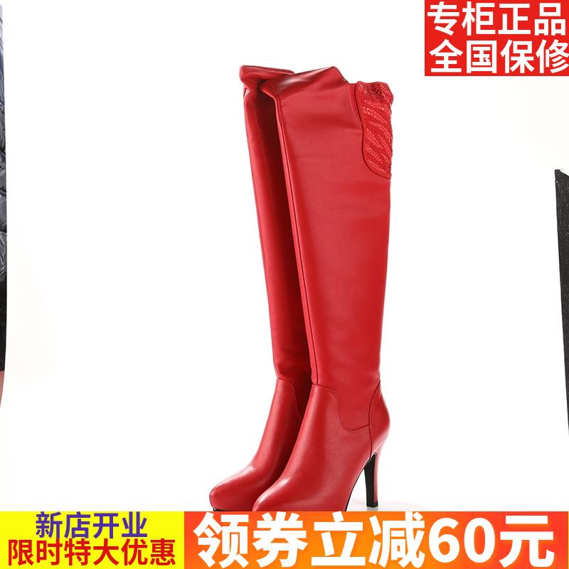 高跟靴 红蜻蜓新款时尚细高跟过膝亮片女长靴专柜正品全国保修C772162H_推荐淘宝好看的女高跟靴