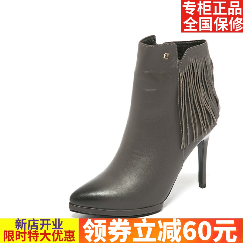 高跟靴 红蜻蜓新款正品冬季女靴细高跟流苏装饰欧美女短靴裸靴C77231_推荐淘宝好看的女高跟靴
