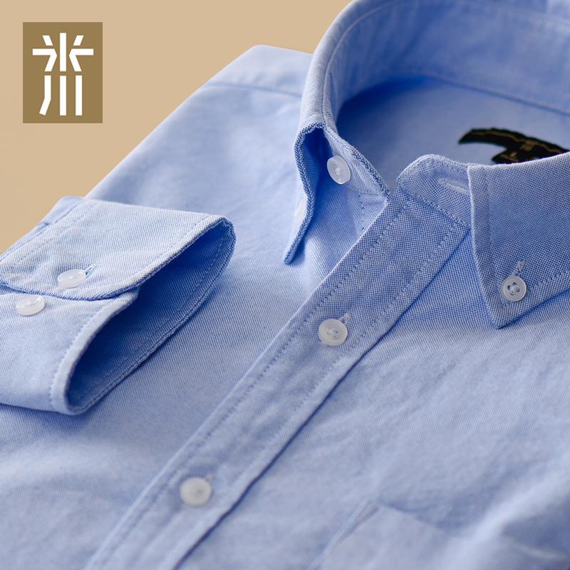 红色衬衫 米川男士休闲修身纯棉牛津纺牛仔打底衬衫长袖韩版短袖白衬衣寸衣_推荐淘宝好看的红色衬衫