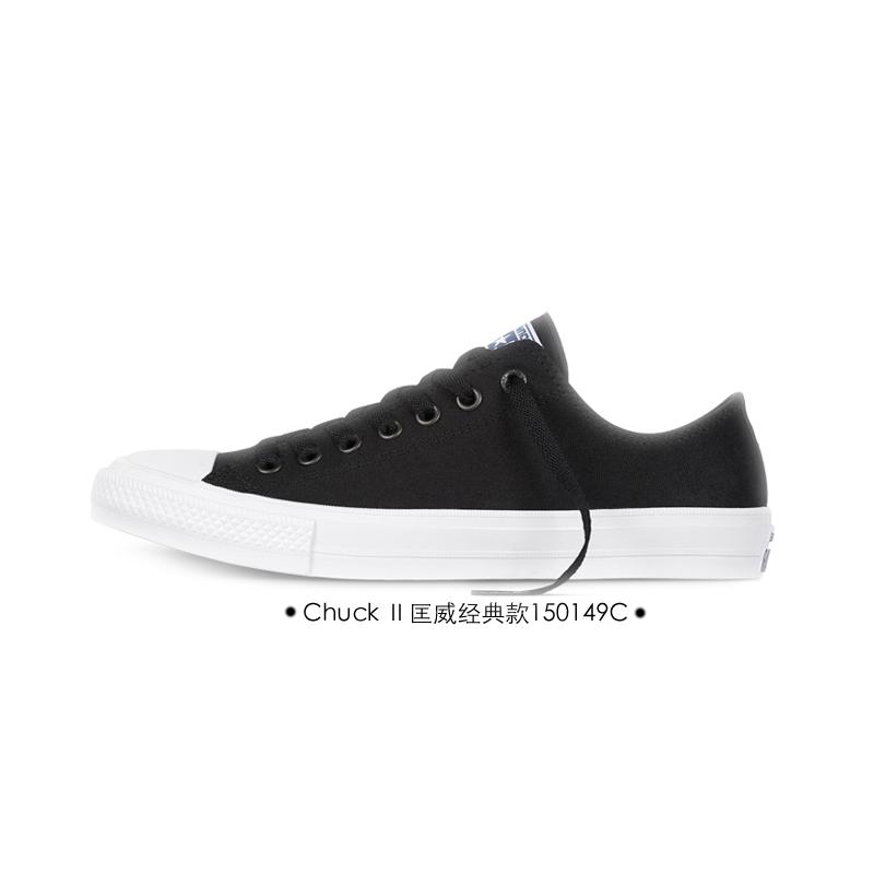 匡威新款帆布鞋 Converse匡威帆布鞋 低帮二代新款男女鞋情侣款150149C 150154C_推荐淘宝好看的女匡威新款帆布鞋