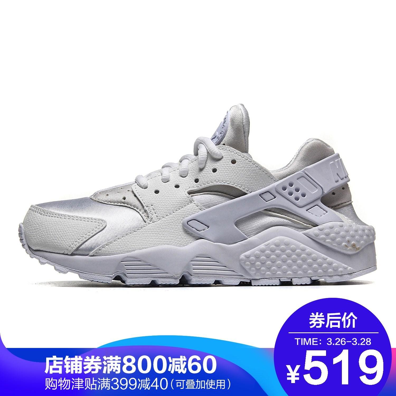 耐克老款运动鞋 耐克女鞋Air Huarache Run华莱士气垫跑步鞋运动休闲鞋634835-006_推荐淘宝好看的女耐克运动鞋