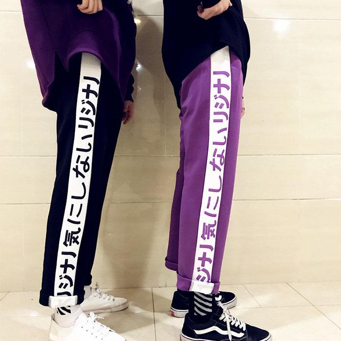 紫色休闲裤 ins space ins超火的裤子侧边日文运动裤男女情侣休闲阔腿百搭_推荐淘宝好看的紫色休闲裤