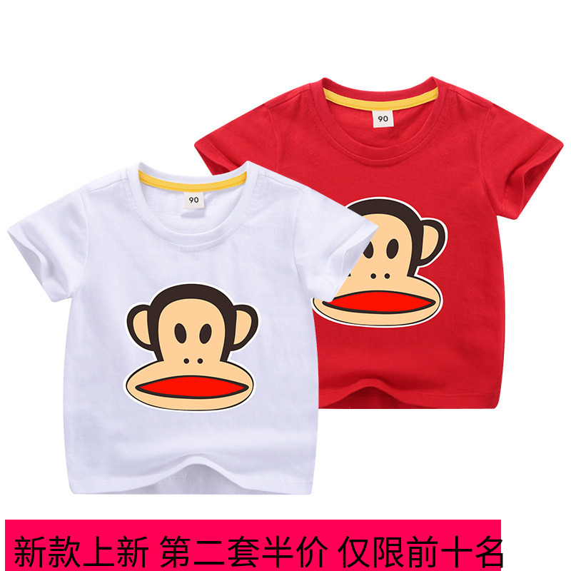 新款大嘴猴t恤 大嘴猴子儿童T恤 夏季新款纯棉男女宝宝兄弟姐妹短袖上衣童装薄款_推荐淘宝好看的女新款大嘴猴t恤