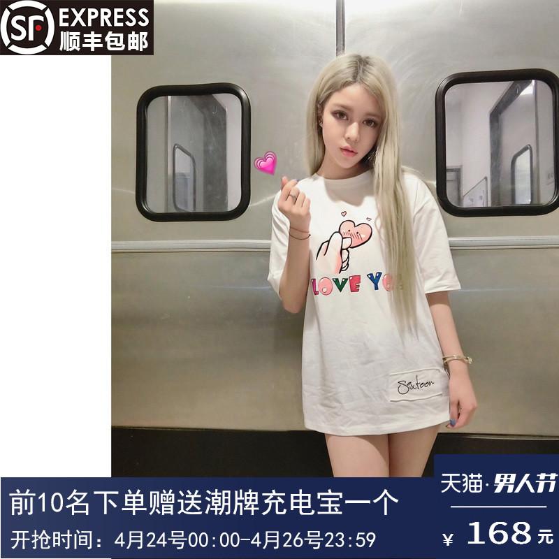 白色T恤 Freamve爱心手势黑白双色T恤宽松潮男女情侣同款短袖Sixteen-18SS_推荐淘宝好看的白色T恤