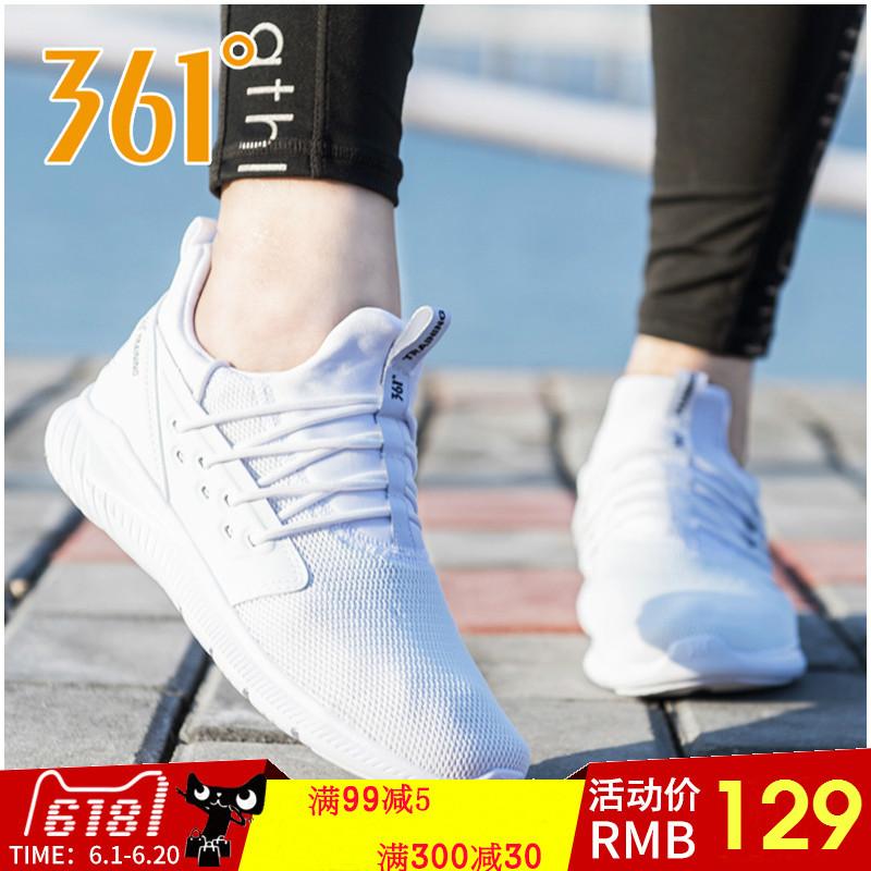 361运动鞋 361运动鞋女鞋2018夏季新款361度正品网面透气休闲鞋白色跑步鞋_推荐淘宝好看的女361运动鞋