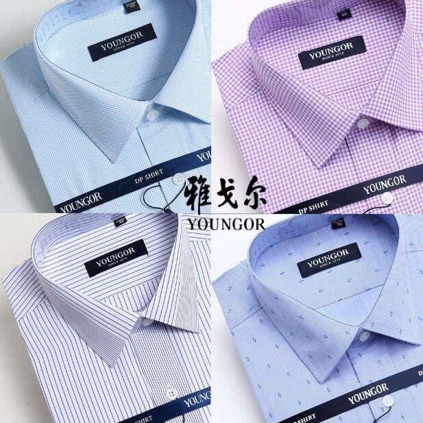男装衬衫 雅戈尔秋季长袖免烫衬衫男士白衬衣纯棉条纹中年格子商务正装衬衣_推荐淘宝好看的男衬衫