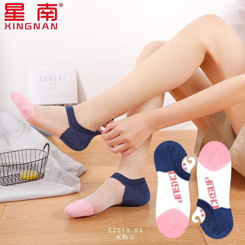 糖果色短丝袜 6双 船袜女夏丝袜薄款短袜日系玻璃丝袜可爱女袜水晶丝袜糖果色袜_推荐淘宝好看的糖果色短丝袜