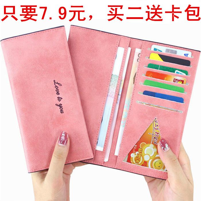 绿色钱包 买二送卡包女士简约磨砂长款钱包韩版甜美薄款复古_推荐淘宝好看的绿色钱包