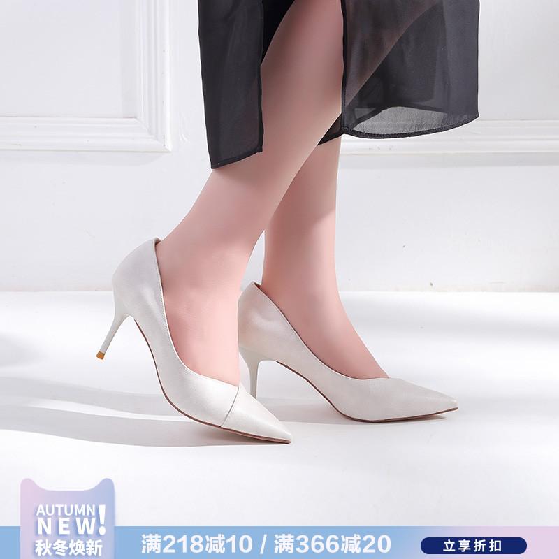 淘宝网高跟鞋 米薇卡高跟鞋女细跟尖头浅口单鞋2018新款时尚通勤女鞋韩版女鞋_推荐淘宝好看的女高跟鞋