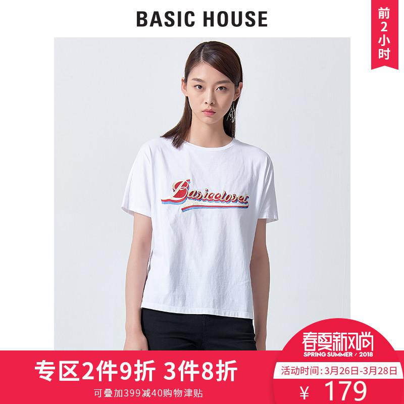 百家好T恤 Basic House百家好2018春夏新款T恤印花字母女明星同款HSTS324A_推荐淘宝好看的百家好T恤女