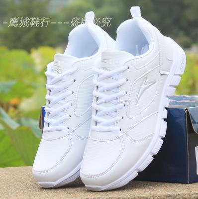 运动鞋 新款白色男女跑步鞋防水运动鞋情侣鞋子平底休闲鞋皮面旅游鞋波鞋_推荐淘宝好看的女运动鞋