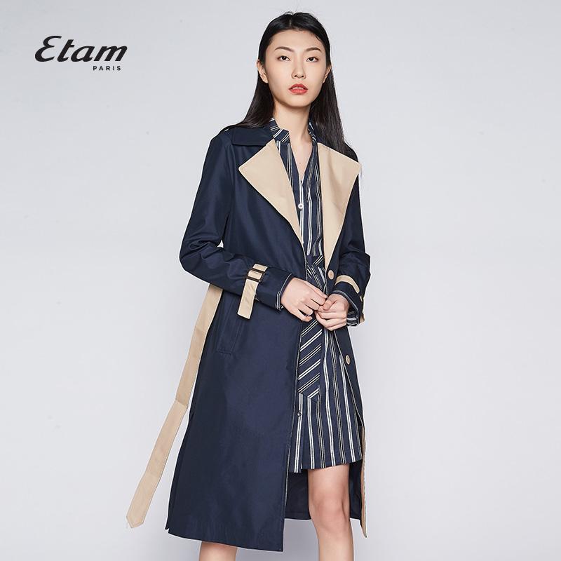 艾格风衣 艾格Etam2018春新品时尚休闲纯色风衣外套女8E013400540_推荐淘宝好看的艾格风衣