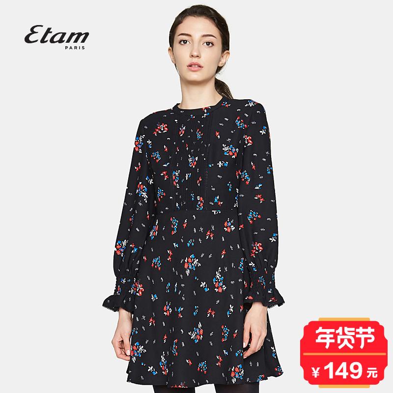 艾格连衣裙 艾格Etam2017冬季新款时尚绣花连衣裙8A012202299_推荐淘宝好看的艾格连衣裙