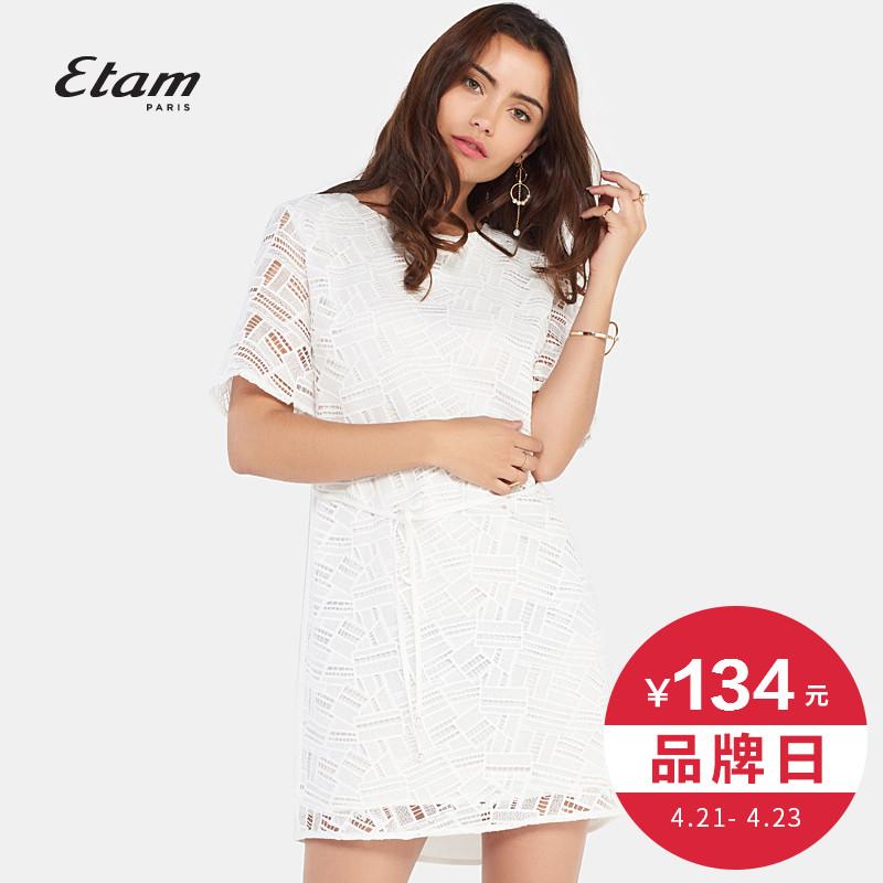 艾格连衣裙 艾格Etam  时尚复古蕾丝系带连衣裙170122208_推荐淘宝好看的艾格连衣裙