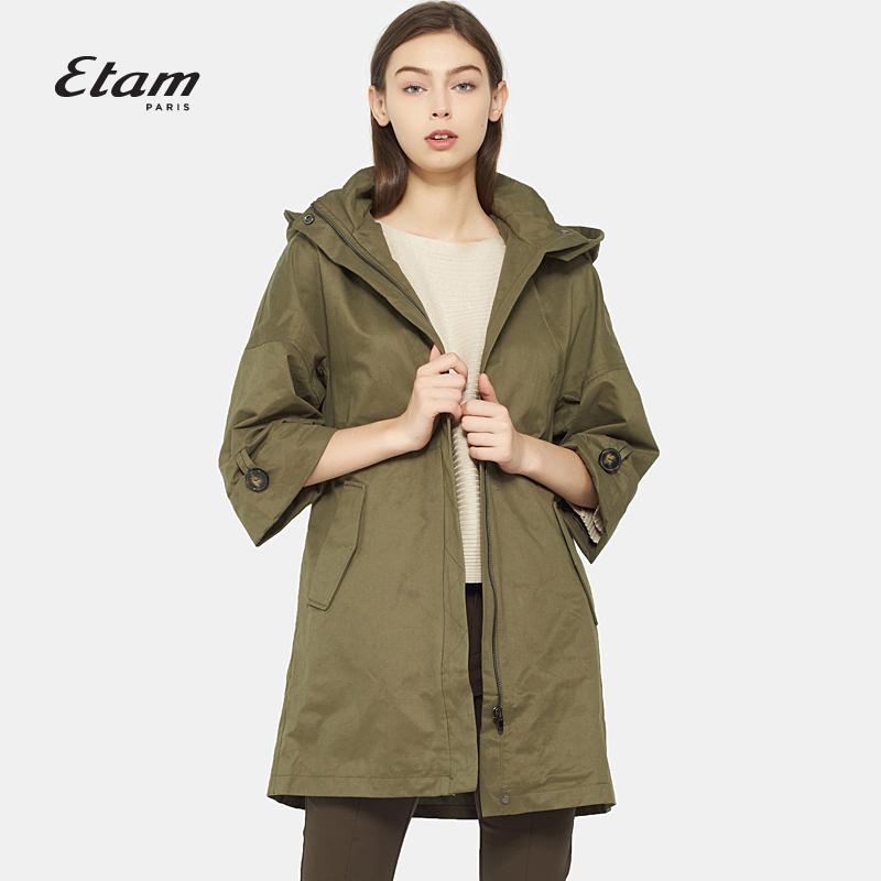 艾格风衣 艾格Etam简约休闲宽松纯色连帽风衣外套女8A013410034_推荐淘宝好看的艾格风衣