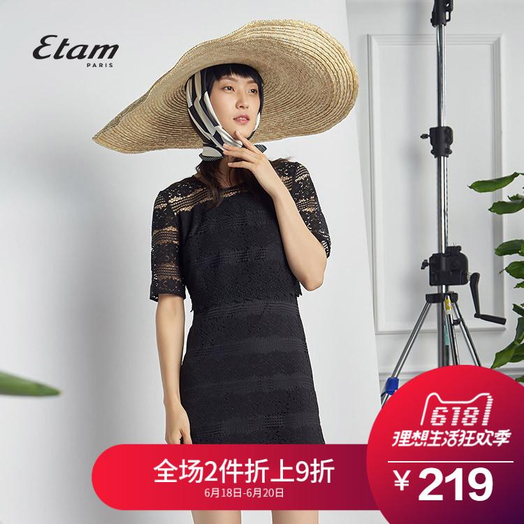 艾格连衣裙 艾格Etam2018夏新款蕾丝镂空修身短款短袖连衣裙8E012210495_推荐淘宝好看的艾格连衣裙