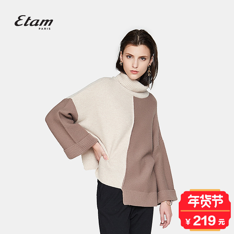 艾格女装 艾格Etam2018春季不规则拼接高领针织衫女8A0117037_推荐淘宝好看的艾格