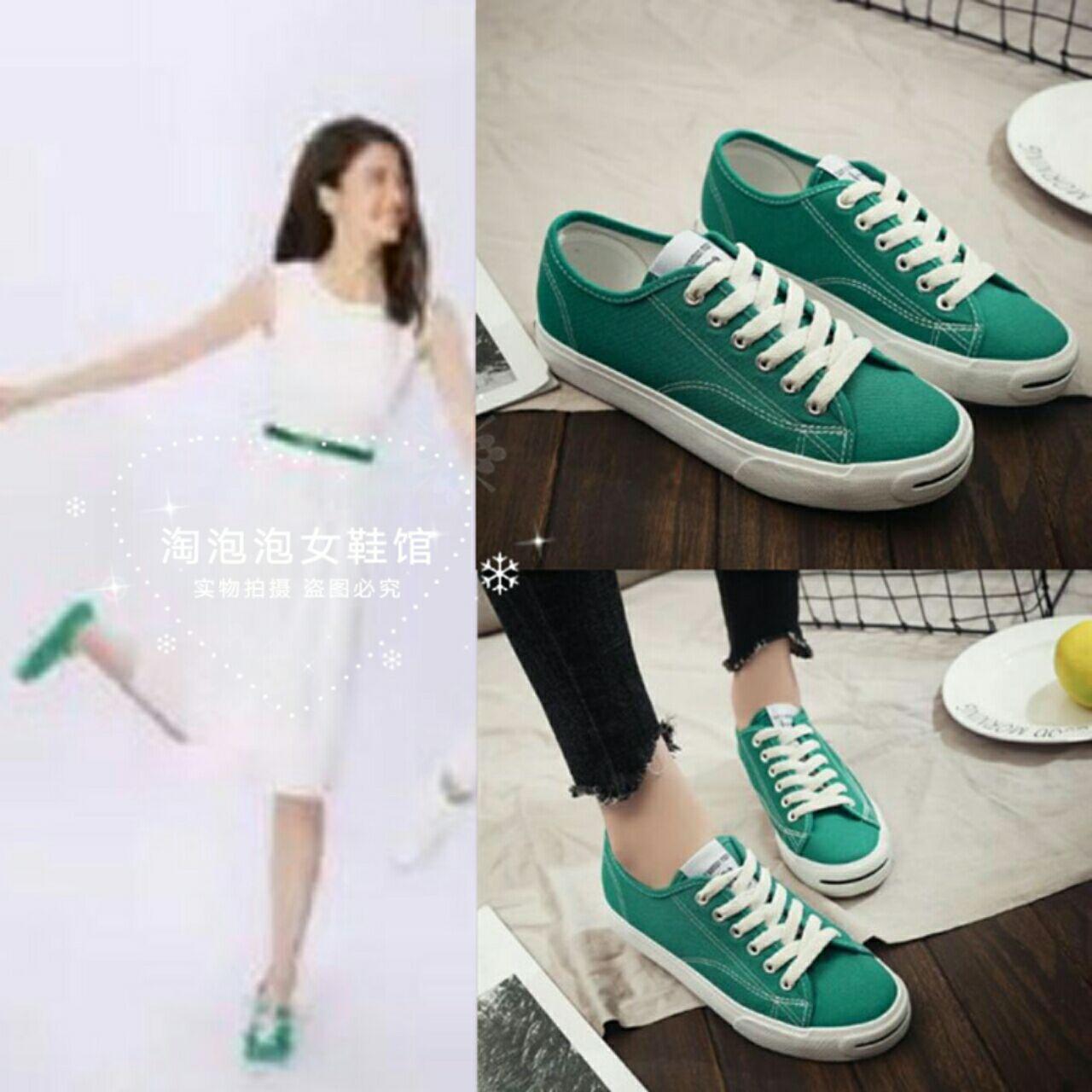 绿色帆布鞋 泡沫之夏张雪迎结爱千岁大人的初恋宋茜关皮皮同款绿色白色帆布鞋_推荐淘宝好看的绿色帆布鞋