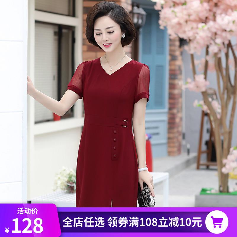 红色蕾丝连衣裙 2018夏装新款女士修身大码真丝纯色连衣裙中老年妈妈装短袖蕾丝裙_推荐淘宝好看的红色蕾丝连衣裙