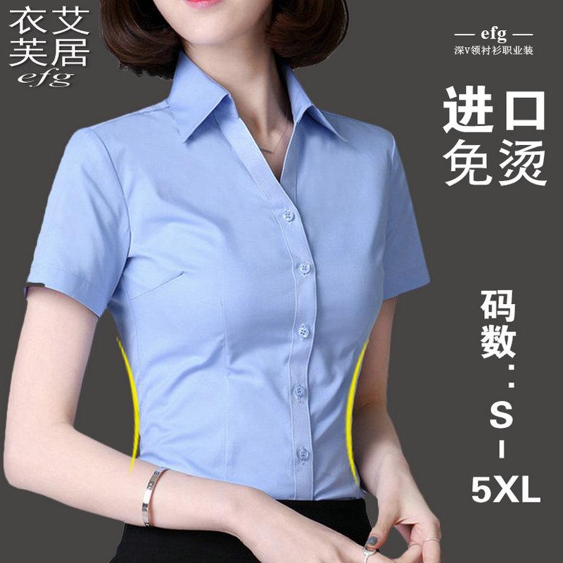 短袖衬衫 纯色棉衬衫女短袖职业简约工装修身显瘦学生衬衣加大码工作服正装_推荐淘宝好看的女短袖衬衫