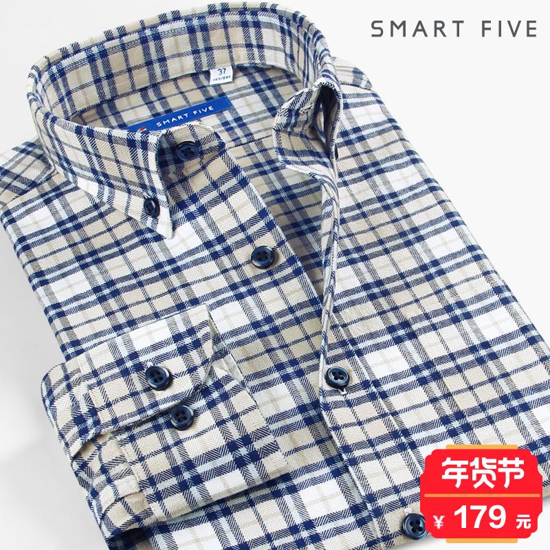 男士格子衬衫 SmartFive 保暖衬衫男长袖格子纯棉加厚休闲磨毛衬衣修身男装寸衫_推荐淘宝好看的男格子衬衫