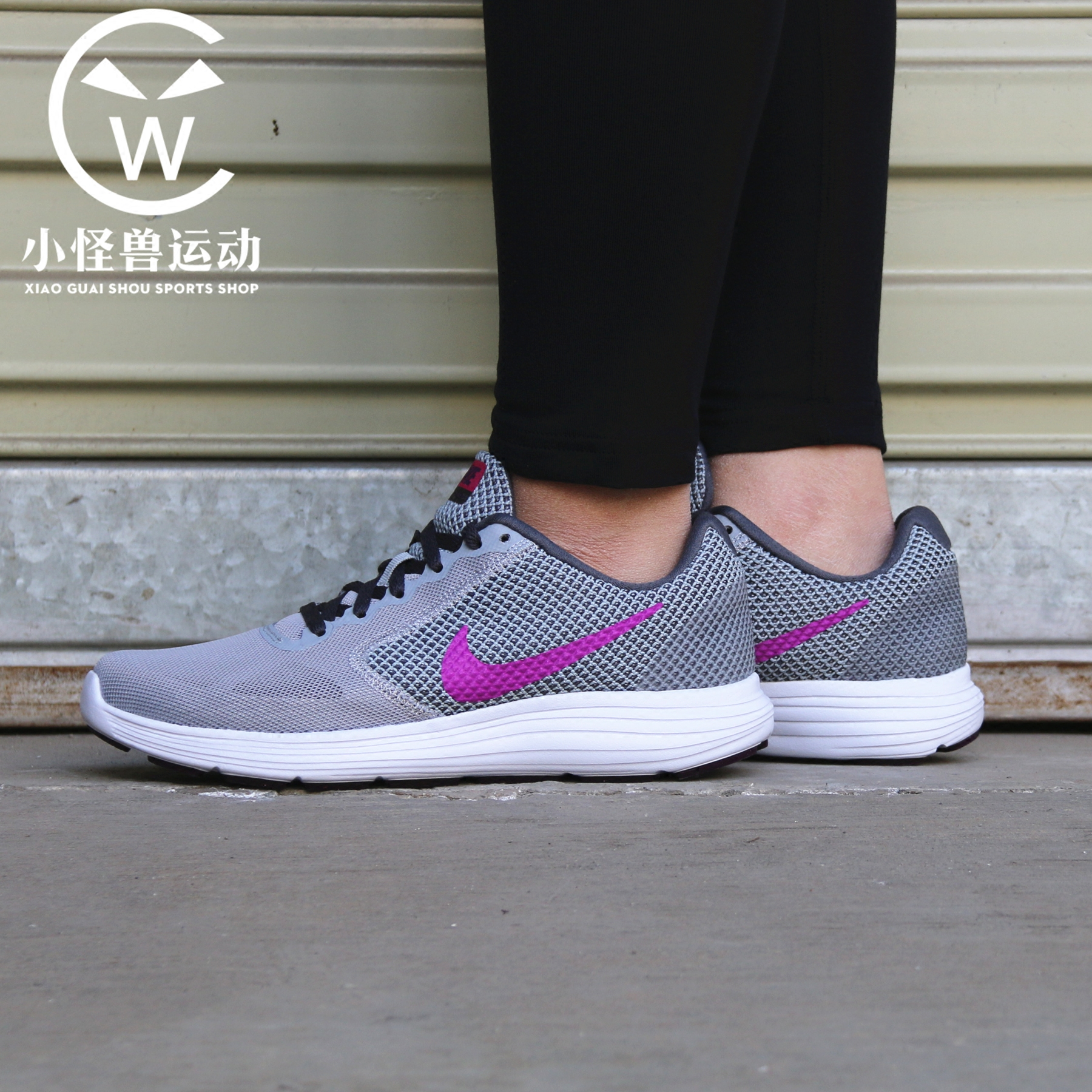 耐克女运动鞋 Nike耐克 女子运动休闲网面轻便缓震跑步鞋 819303-009_推荐淘宝好看的女耐克女运动鞋
