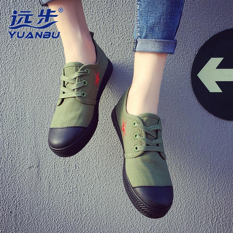 绿色帆布鞋 远步2019春季绿色雷锋鞋怀旧复古军解放鞋低帮平底单五角星帆布鞋_推荐淘宝好看的绿色帆布鞋