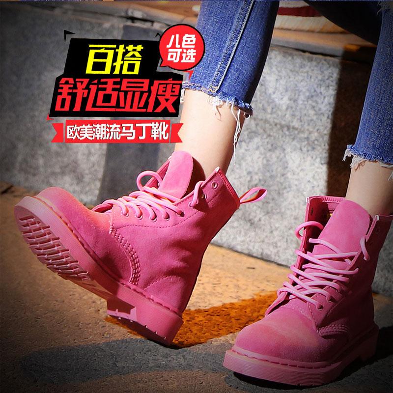 短靴 时尚粉色磨砂软皮短靴1460马丁靴春秋款8孔反毛女鞋单靴女靴裸靴_推荐淘宝好看的女短靴