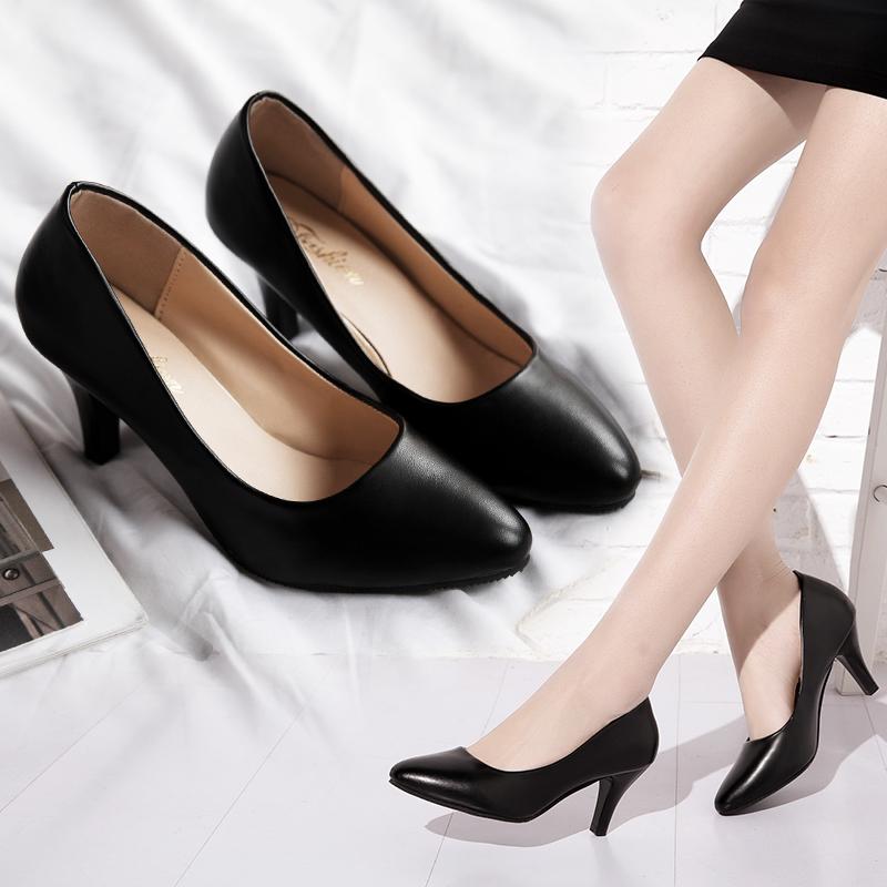黑色高跟鞋 2018新款尖头黑色职业正装高跟鞋浅口中跟软面5cm工作面试鞋细跟_推荐淘宝好看的黑色高跟鞋