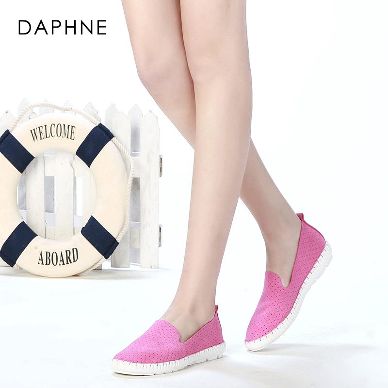 达芙妮豆豆鞋 Daphne达芙妮春夏新款软底豆豆鞋镂空透气蛋卷鞋洞洞平底单鞋_推荐淘宝好看的达芙妮豆豆鞋