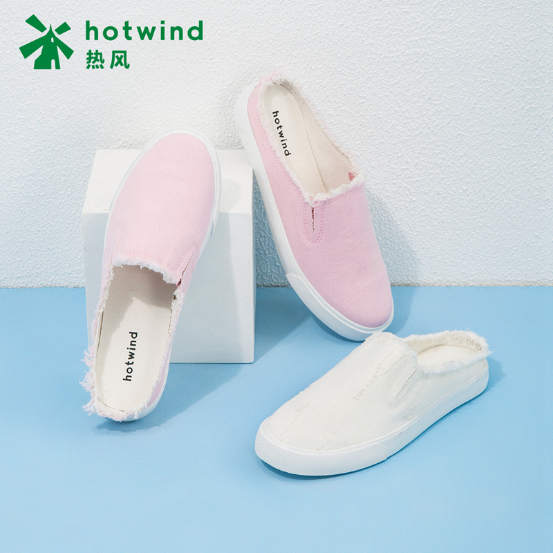 粉红色平底鞋 热风2018年春季新款一脚套女鞋硫化鞋粉红色半拖鞋穆勒鞋平底包头_推荐淘宝好看的粉红色平底鞋