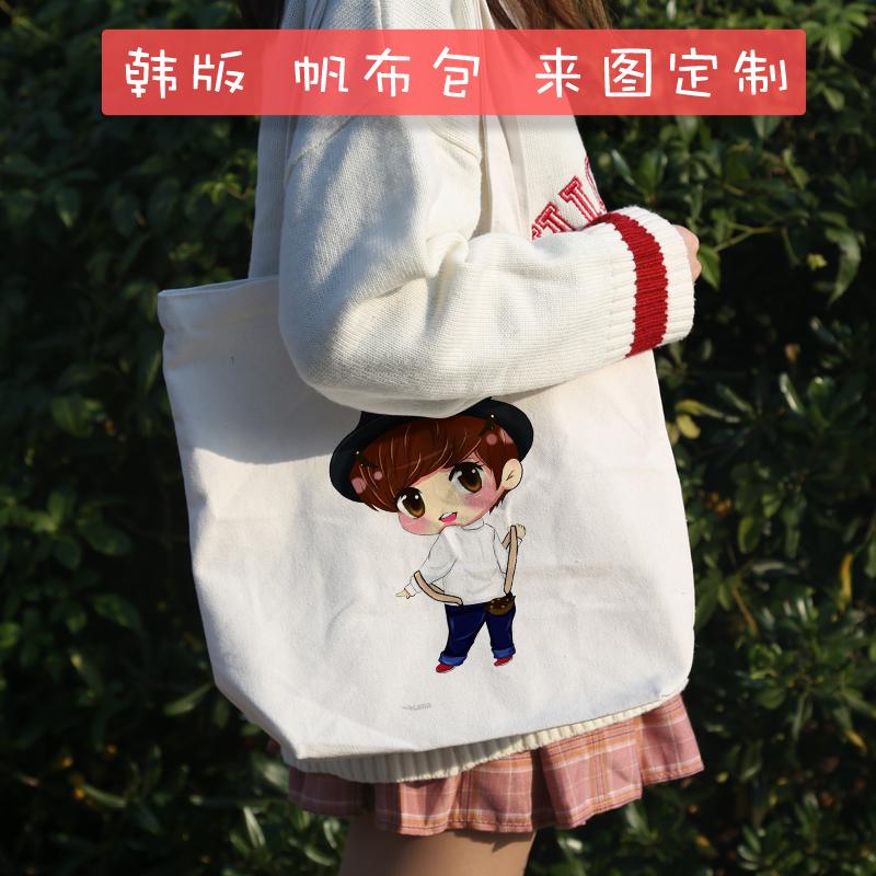 diy手提包 diy来图定制帆布包印制照片logo二维码手提袋订做包包_推荐淘宝好看的diy手提包