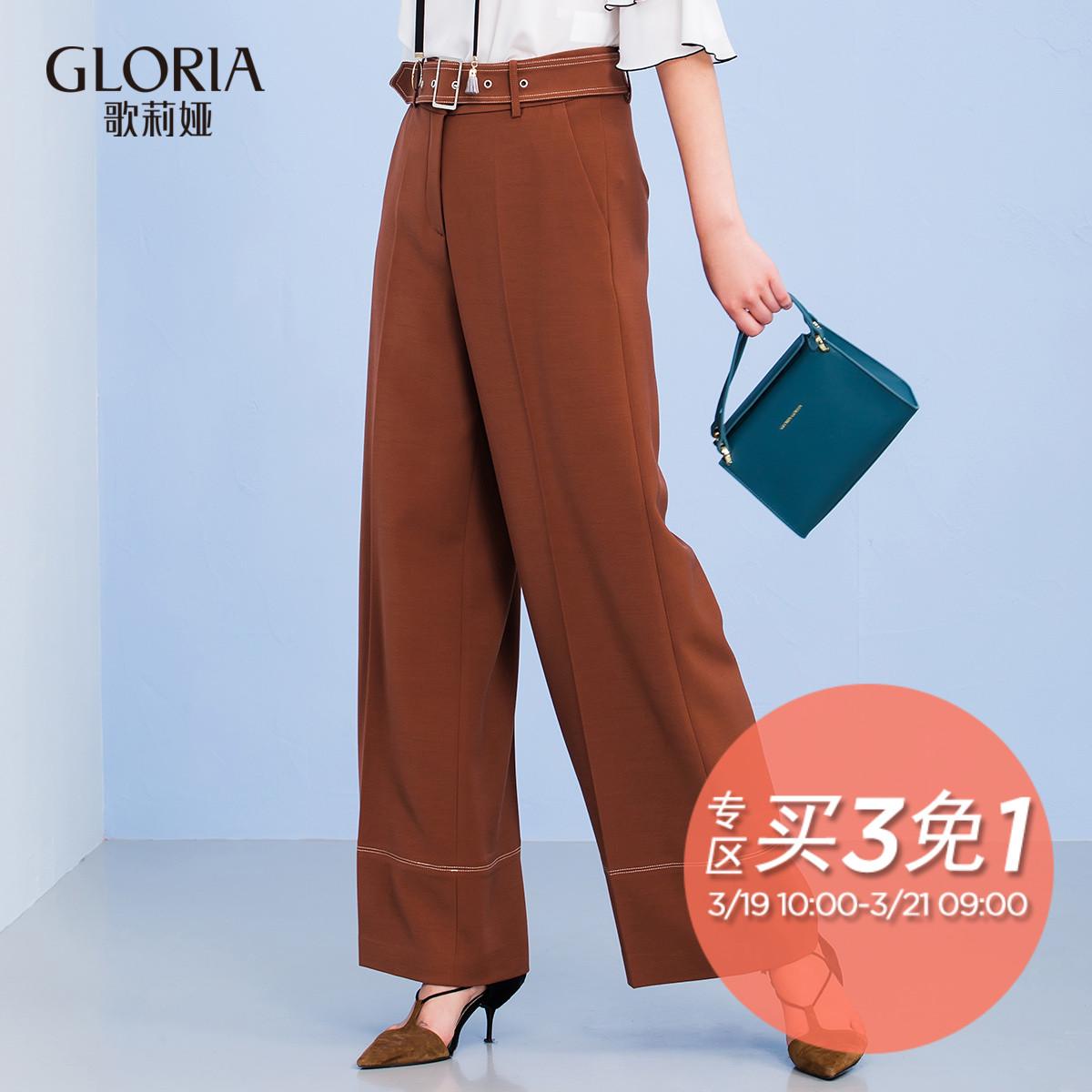 歌莉娅女装 GLORIA歌莉娅女装侧衩喇叭裤弹力针织休闲裤178R1D050_推荐淘宝好看的歌莉娅