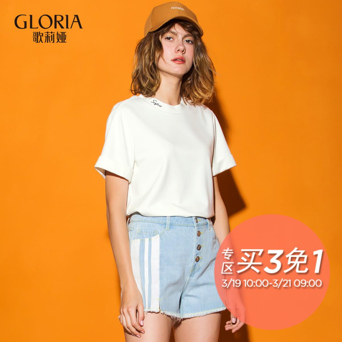 歌莉娅女装 GLORIA歌莉娅女装夏季新品小高领绣花上衣175C0B250_推荐淘宝好看的歌莉娅