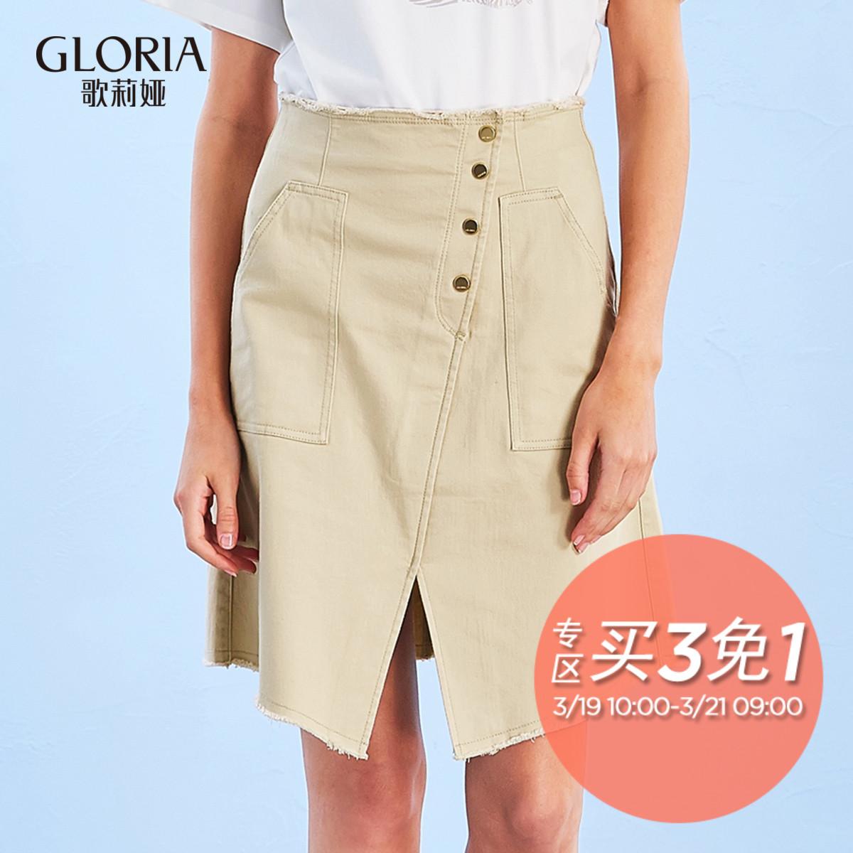 歌莉娅女装 GLORIA歌莉娅天丝棉A型高腰开叉牛仔短裙半身裙175C2F02A_推荐淘宝好看的歌莉娅