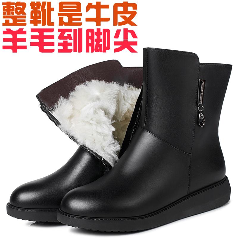 短靴 加绒女靴羊毛女棉鞋真皮棉鞋短靴女棉靴女式棉皮鞋大码平底妈妈鞋_推荐淘宝好看的女短靴