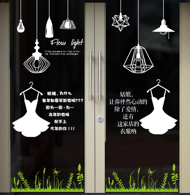 个性女装 服装店墙贴个性创意时尚女装店铺文字标语装饰贴画橱窗玻璃门贴纸_推荐淘宝好看的个性女装