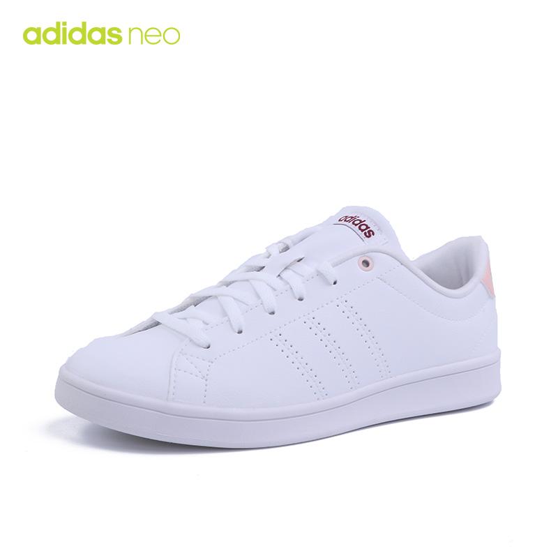 阿迪达斯运动鞋 adidas阿迪达斯ADVANTAGE CL QT W运动休闲系列neo女休闲鞋BB9611_推荐淘宝好看的女阿迪达斯运动鞋