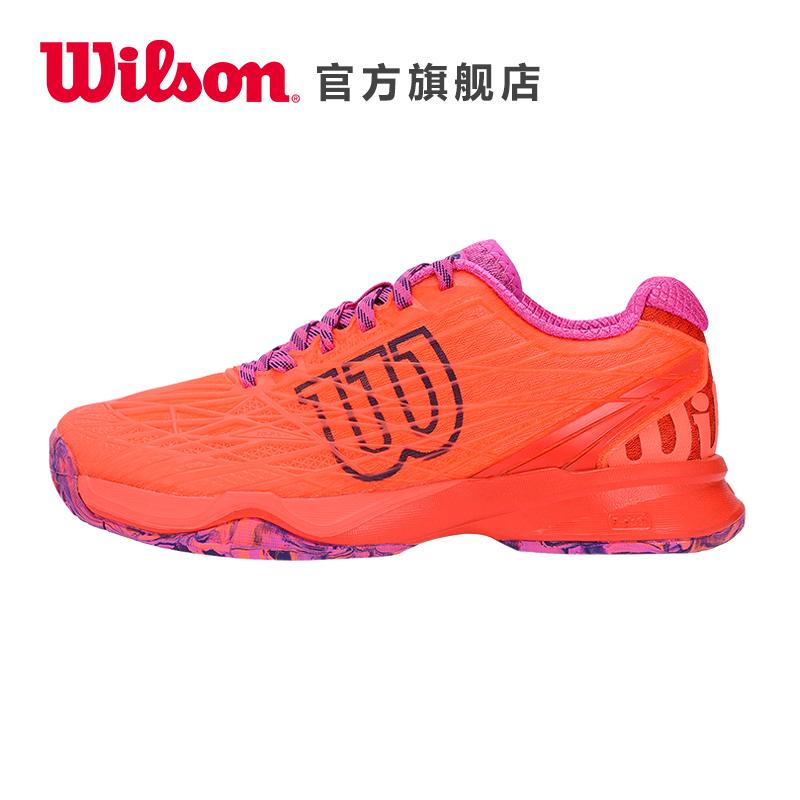 网球鞋 Wilson威尔胜 灵活轻便抗扭保护 男女款专业网球运动鞋KAOS_推荐淘宝好看的男网球鞋