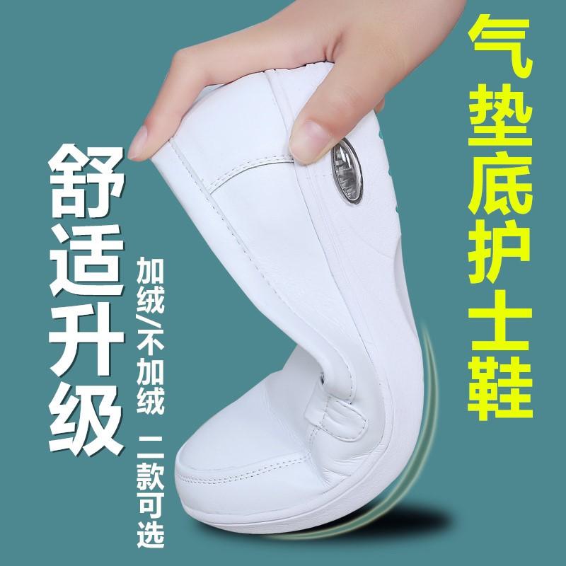 女士坡跟鞋 白色护士鞋坡跟休闲妈妈鞋防滑小白鞋秋季气垫单鞋女美容师工作鞋_推荐淘宝好看的女坡跟鞋