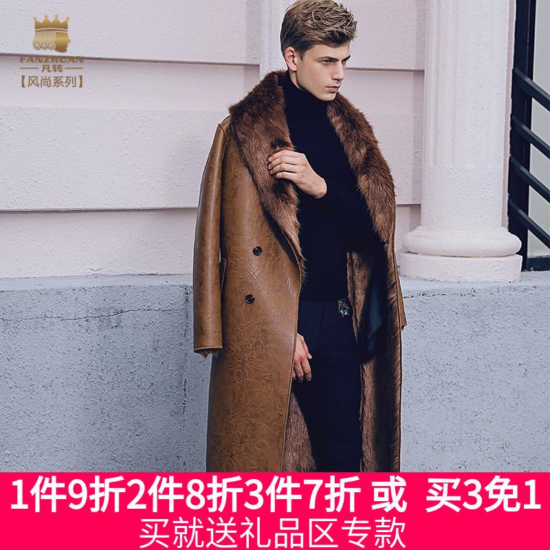 男士长款皮衣 冬季2018新款潮加绒皮衣男皮毛一体男装中长款外套大毛领男士皮草_推荐淘宝好看的男长款皮衣