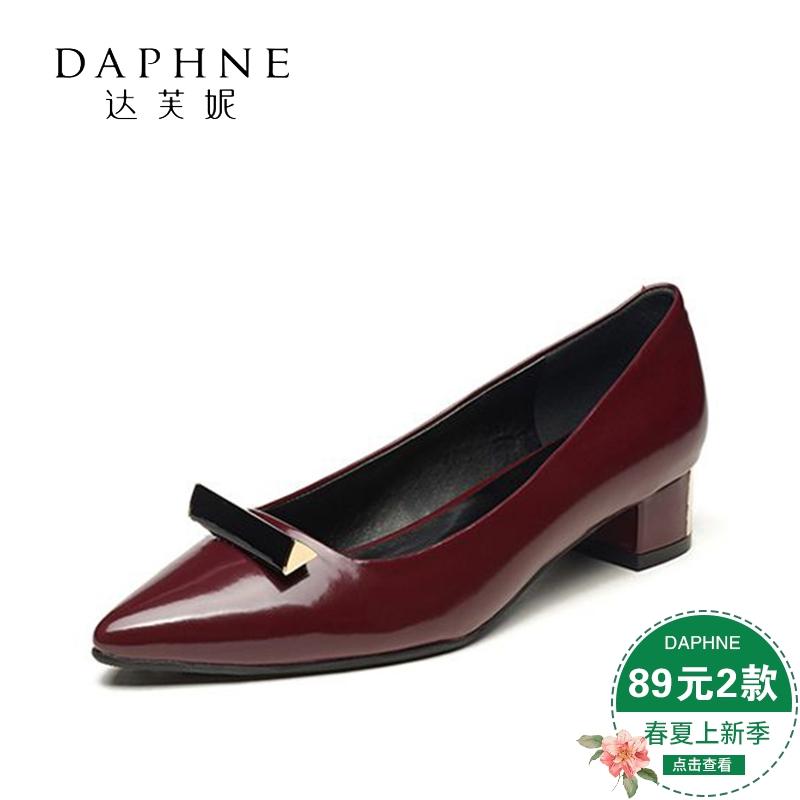 达芙妮尖头鞋 Daphne达芙妮通勤套脚尖头粗中跟浅口单鞋工作女鞋1016201085_推荐淘宝好看的达芙妮尖头鞋