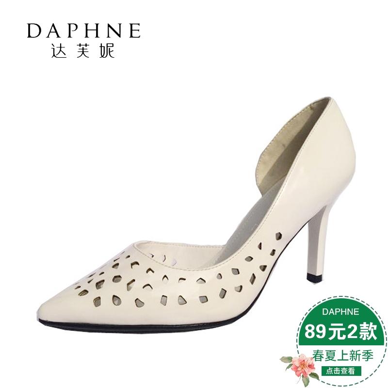 高跟单鞋 Daphne达芙妮细高跟婚鞋时尚尖头镂空套脚时装女单鞋1016102035_推荐淘宝好看的女高跟单鞋