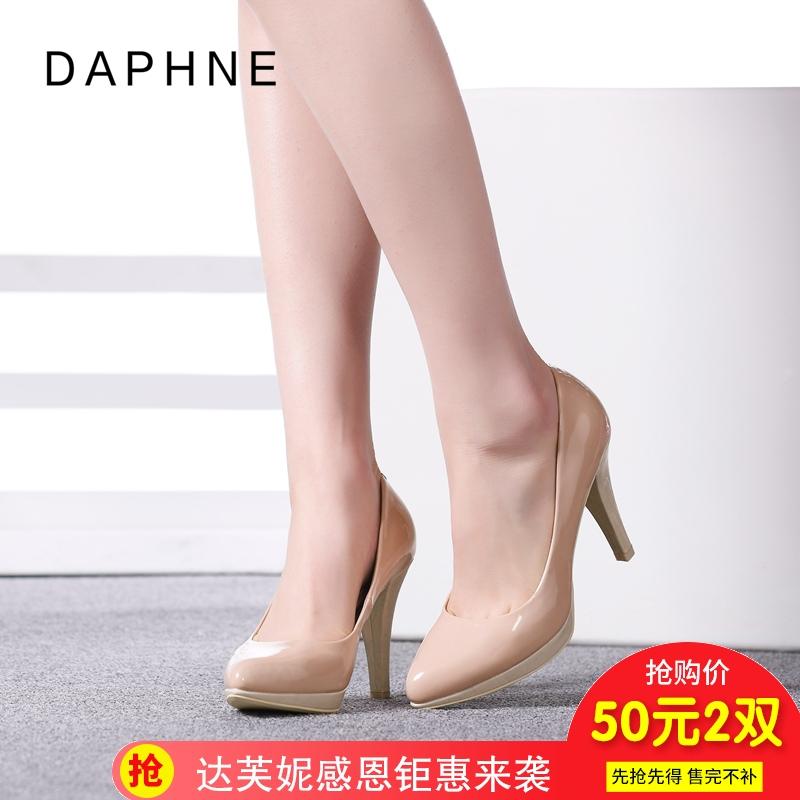 女性高跟鞋 Daphne达芙妮女细高跟防水台欧美单鞋OL休闲时尚鞋女1015101011_推荐淘宝好看的女高跟鞋