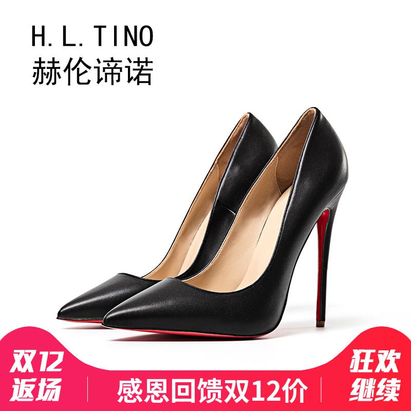 单鞋 hltino赫伦谛诺2018新款尖头高跟鞋12cm细跟女哑光小码32 33单鞋_推荐淘宝好看的女单鞋