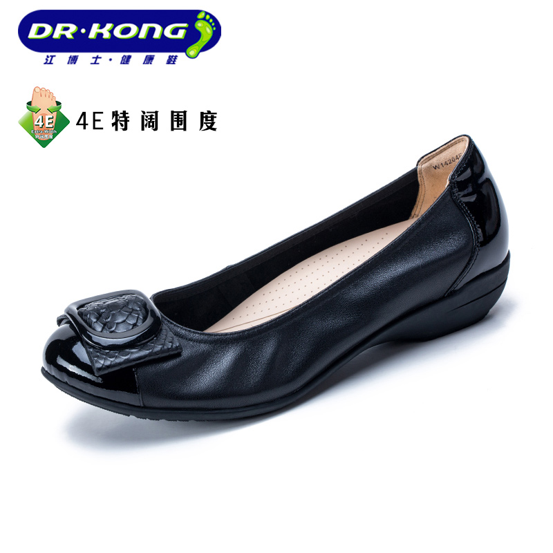 单鞋 江博士妈妈鞋宽脚胖女脚4E特阔围度平底单鞋W100064E4_推荐淘宝好看的女单鞋