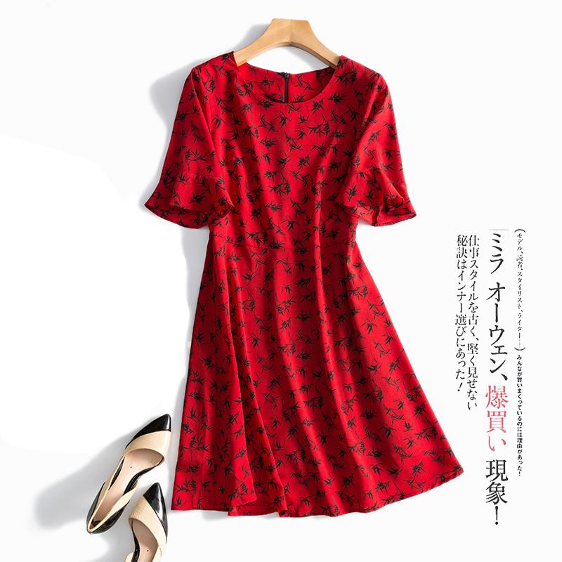 红色连衣裙 洋气红~令人心情好,衬肤白!喇叭袖 印花重磅真丝短袖连衣裙春夏_推荐淘宝好看的红色连衣裙