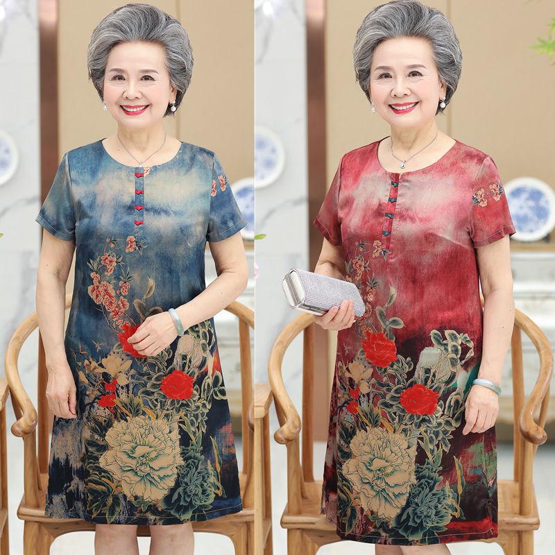 中老年连衣裙 中老年女装夏装短袖妈妈装连衣裙60-70-80岁奶奶夏天大码时尚裙子_推荐淘宝好看的中老年连衣裙