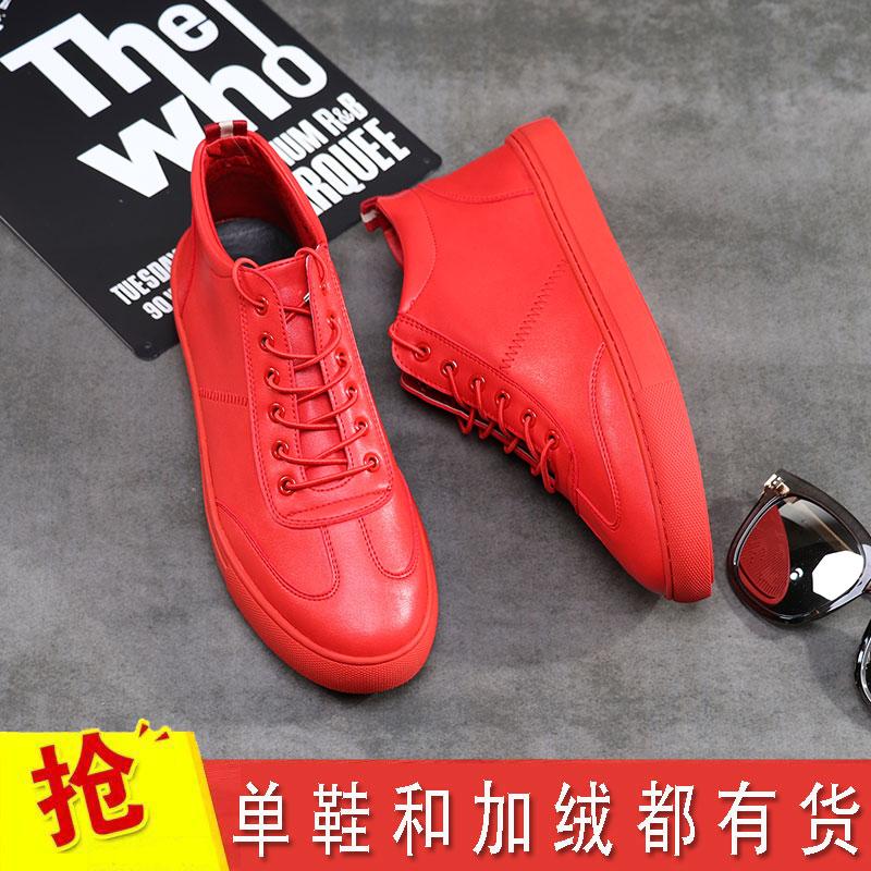 红色高帮鞋 快手红人同款男鞋冬季潮鞋红色嘻哈高帮鞋男加绒社会精神小伙鞋子_推荐淘宝好看的红色高帮鞋